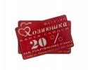 zolushka_plastik_kart
