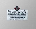 simfuniya_yaxaliq_birka